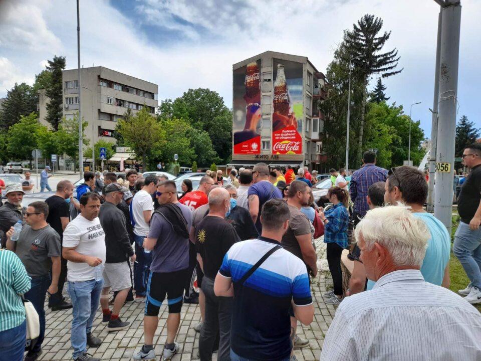 И охриѓани излегоа за Македонија: Народот е против националните предавства на Власта и за јасни црвени линии
