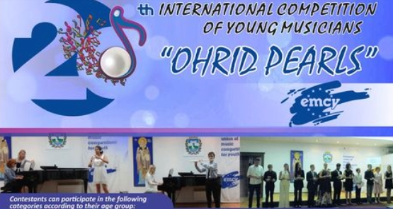 """Дваесетто издание на Меѓународниот натпревар на млади музичари """"Охридски бисери"""""""