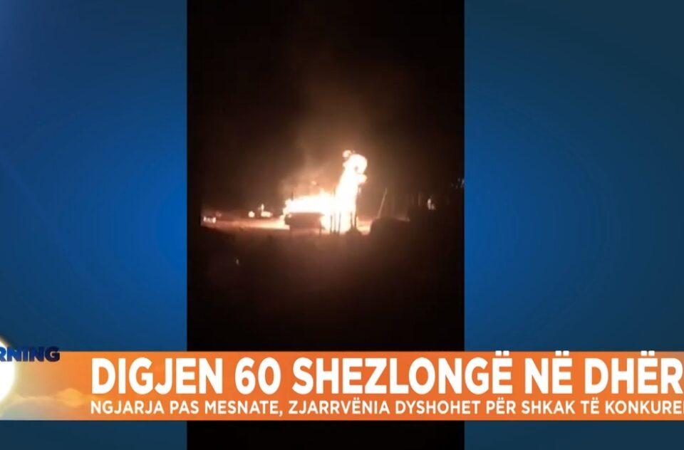 Нов инцидент во Албанија: Запалени 60 лежалки на плажа