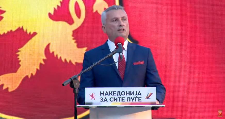 Сајкоски: На нашата држава и е потребно многу работа, успех и напредок, ВМРО-ДПМНЕ продолжува да се бори за секој граѓанин