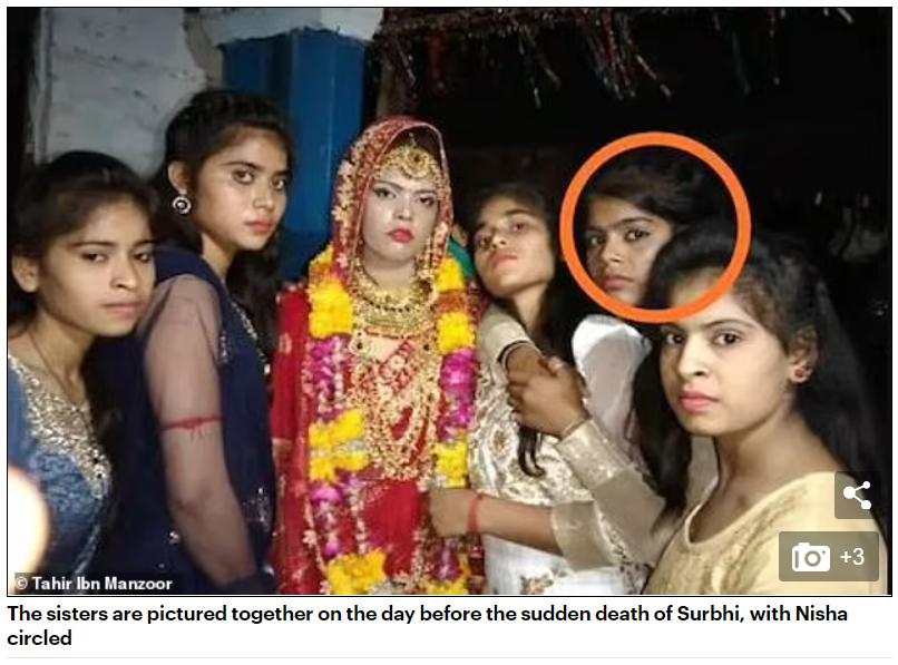 Невестата умрела среде свадбата, па младоженецот морал да се ожени со нејзината сестра – причината е повеќе од бизарна