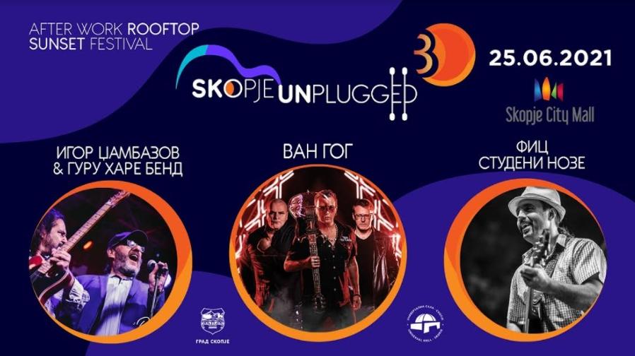 """Ван Гог, Игор Џамбазов и Фиц на третото издание на фестивалот """"Skopje Unplugged"""""""