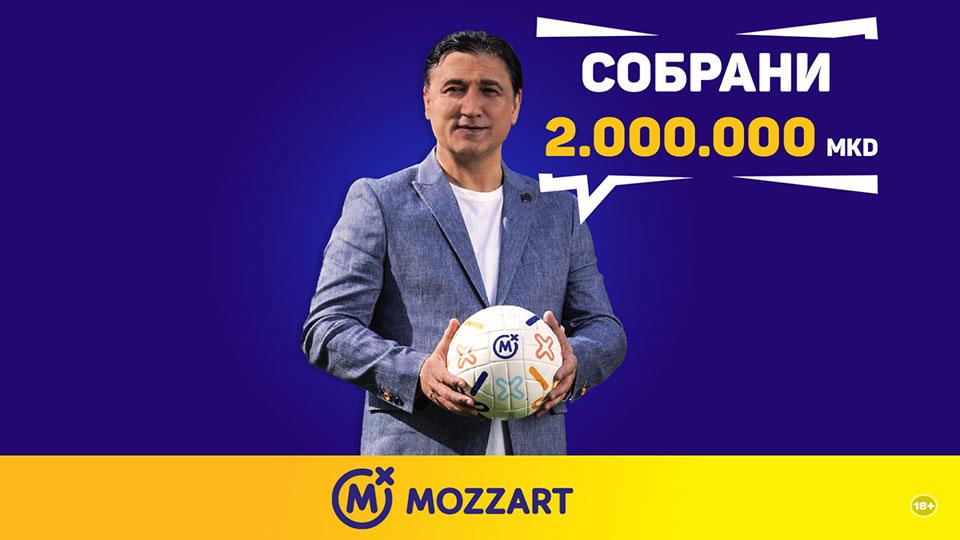 Многу причини за радост – два гола, два милиони денари од Mozzart!