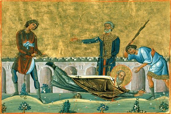 Се празнува Св. Доротеј