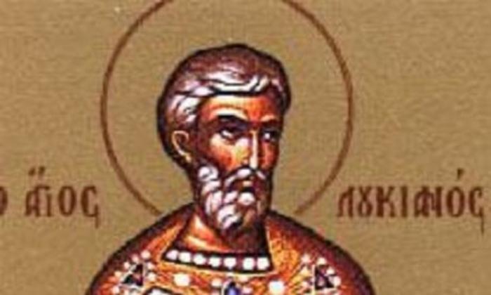 Се празнува Св. маченик Лукилијан