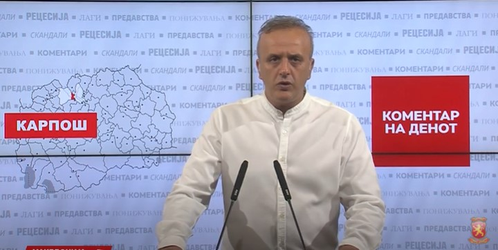 Јаревски: СДСМ го сведе карпошовото културно лето на еднодневен настан, потребно е да ја вратиме културата во секојдневието