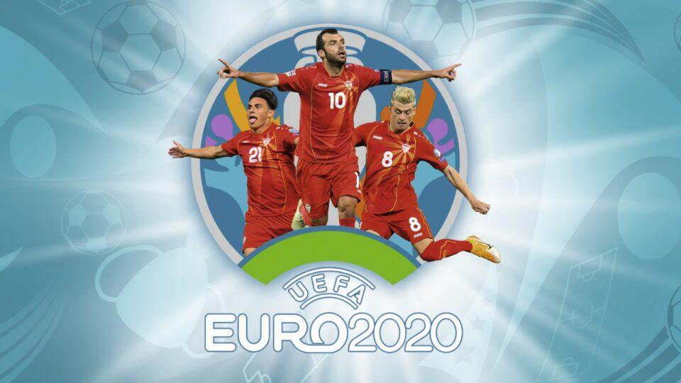Биди победник на ЕУРО: Обложувај се на најголеми квоти, навивај за голови, испиј пиво и наплати тикет дури и кога ќе промашиш – MOZZART