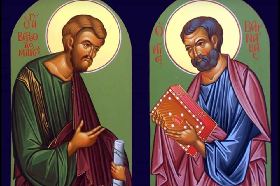 Денеска е Св. апостоли Вартоломеј и Варнава