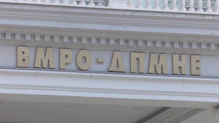 СЛЕДЕТЕ ВО ЖИВО: ВМРО-ДПМНЕ организира трибина на тема економија