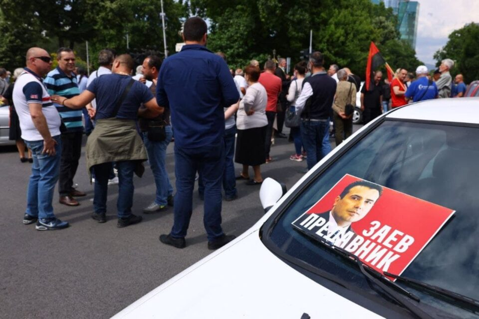 """СЛЕДЕТЕ ВО ЖИВО: """"Доста е, Излези за Македонија"""""""