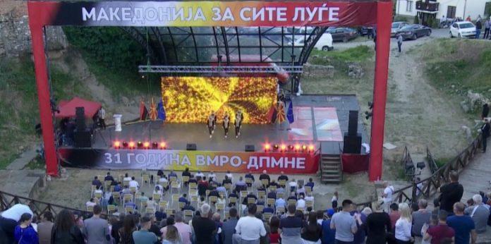 ВМРО-ДПМНЕ СЛАВИ 31. ГОДИНА: Мицкоски со порака- Среќен роденден на партијата која му припаѓа на народот