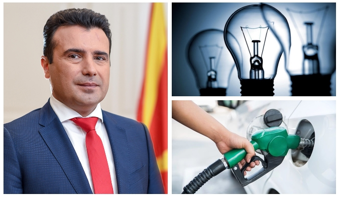 ВМРО-ДПМНЕ: Заев зголеми цена на струја, бензини, даноци, додека народот осиромашува, кланот Заев се богати