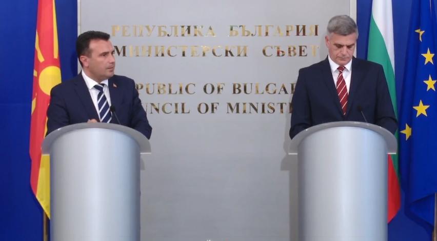 Заев: Пред членството во ЕУ, бугарскиот народ ќе биде впишан во македонскиот Устав