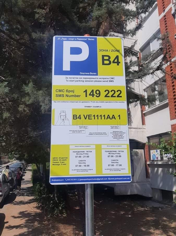 """СЕ ВОВЕДУВА ЗОНСКО ПАРКИРАЊЕ ВО ВЕЛЕС – граѓаните револтирани од градоначалникот Коцевски, """"ние знаеме за кого НЕ ТРЕБА да гласаме"""""""