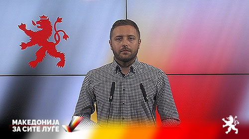 Арсовски: СДСМ сака да воведе највисока еколошка такса за горива во Европа