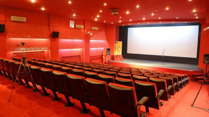 Емил Костовски (Албанец) стана филмолог во Кинотека на Македонија (ФОТО)