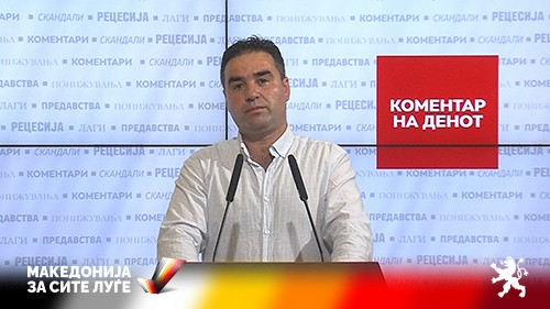 Китански: Ниту едно ветување на СДСМ во Пехчево не е реализирано, време е неработниците да си заминат