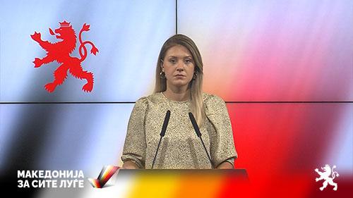 Митева: Преку регулација на криптовалутите ВМРО-ДПМНЕ обезбедува повеќе од половина милијардa евра во македонскиот Буџет