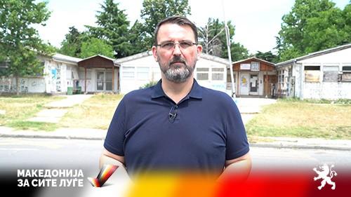 Стоилковски: Наумоски и СДСМ излажаа за амбулантата во Дексион