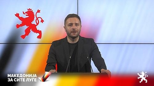 Арсовски: Стејт Департментот на САД нотира корупција и криминал на високи владини функционери
