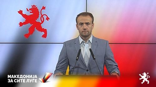 Стојаноски: Концептот на ВМРО-ДПМНЕ е плата од 750 евра преку инвестиции во ИТ индустријата, блокчејн технологијата и дигитализација