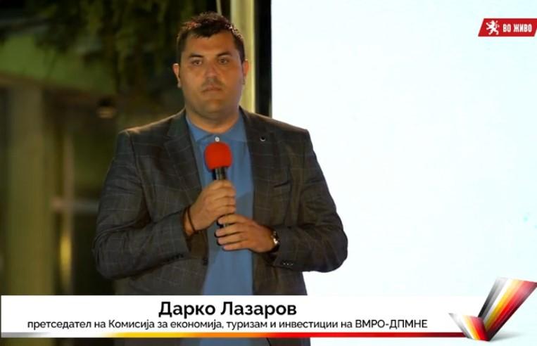 Лазаров: Ветувањето на СДСМ за плата од 500 евра е промашено и лажно, па затоа се обидуваат да го прикријат манипулирајќи со бројки