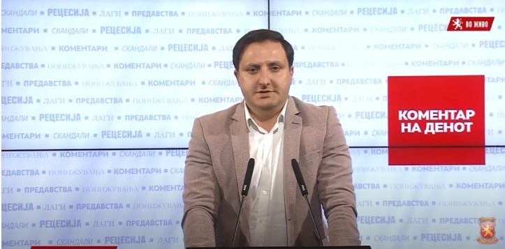 Димовски: Македонија со Заев една година е во рецесија, од ветениот раст од 5% нема ништо
