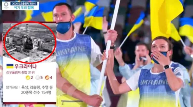 Корејците се извинија поради скандалот на отворањето на Олимписките игри