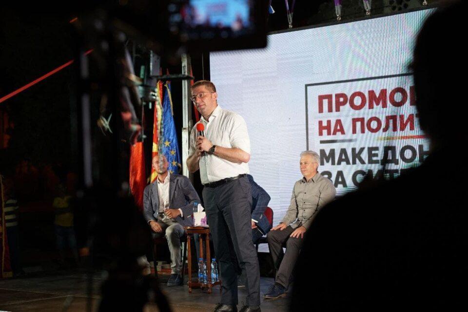 Мицкоски: Дигитализација на услугите на општините за ефикасност, нема да има чекање со месеци за одреден документ