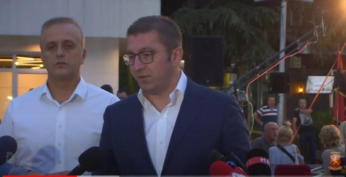 Мицкоски: Резолуцијата да биде прифатена од сите партии без изговори и условувања, така ќе покажеме единство и ќе ги зајакнеме државните позиции