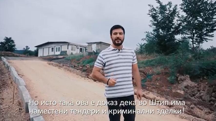 ВМРО-ДПМНЕ во Штип спречи криминална зделка на локалната власт, патот до модуларната болница доби нов асфалтен слој (ВИДЕО)