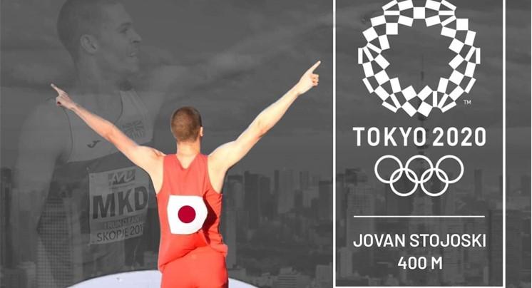 """""""Сакам да ја направам Македонија горда"""" – за Стојоски е чест да настапува под македонско знаме во Токио"""
