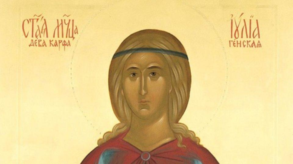 Утре се празнува Св. маченичка и девица Јулија и еве уште кои други светци