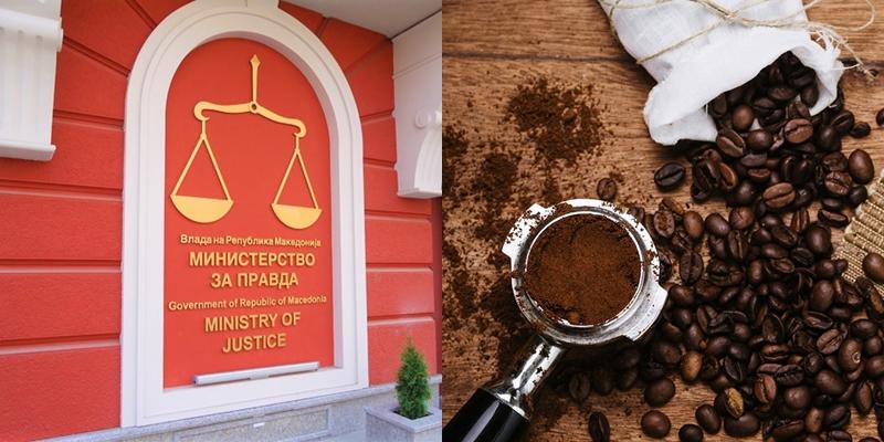 ФОТО: Во Министерството за правда ќе се пие кафе од кафемат вреден над милион евра?!