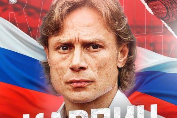 Валериј Карпин нов селектор на Русија