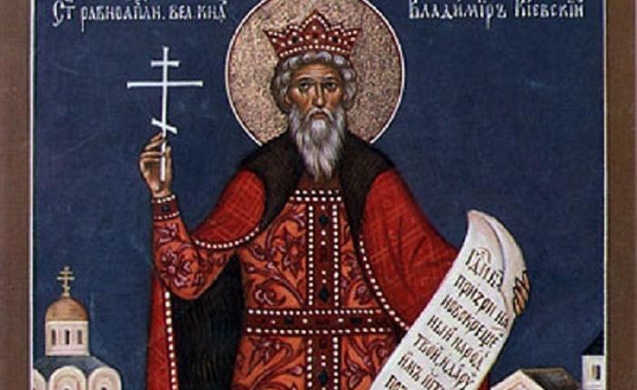 Утре се слават Св. Владимир, Св. Давид и Св. Кирик и Јулита