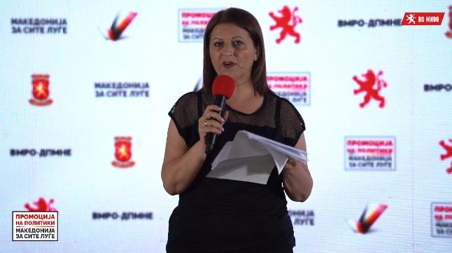 Петкоска од Охрид: Туризмот е моторот за развојот на Македонија, потребни се услови за напредок, а не милостија