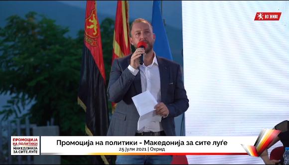 Љутков: Оваа власт не направи ништо за културата, ВМРО-ДПМНЕ ќе инвестира во културата и заштита на културното наследство