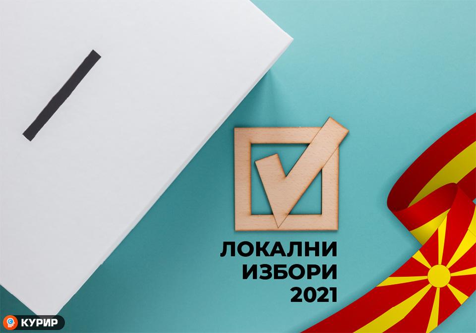 Мицкоски: Кога не може на јавноста, тогаш Заев да си признае себеси, ВМРО-ДПМНЕ го предложи концептот за законското решение за отворени листи