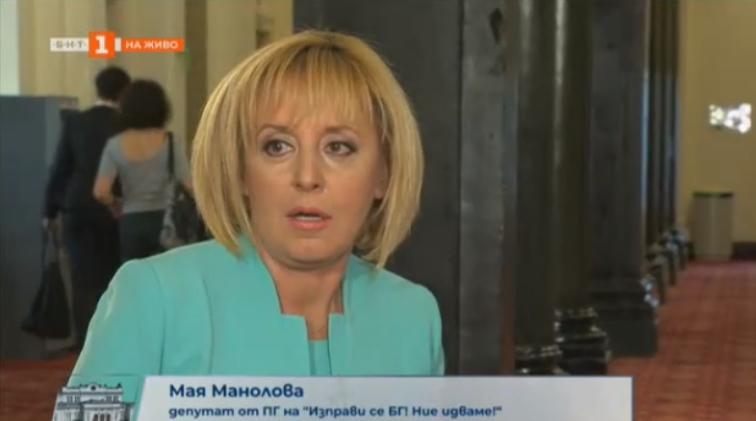 Манолова: Ќе има преговори меѓу партиите на промената за чесна влада во Бугарија