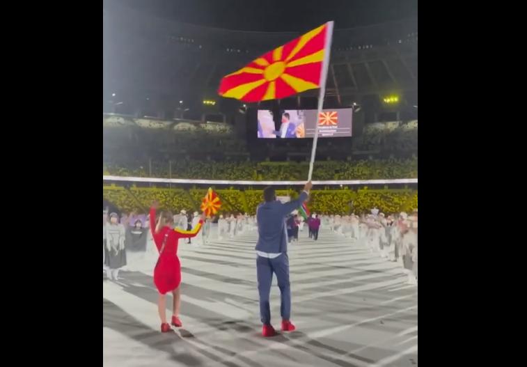 Мисајловски им посака среќа на македонските олимпијци: Гордо се вее МАКЕДОНСКОТО знаме на олимпискиот стадион во Токио (ВИДЕО)
