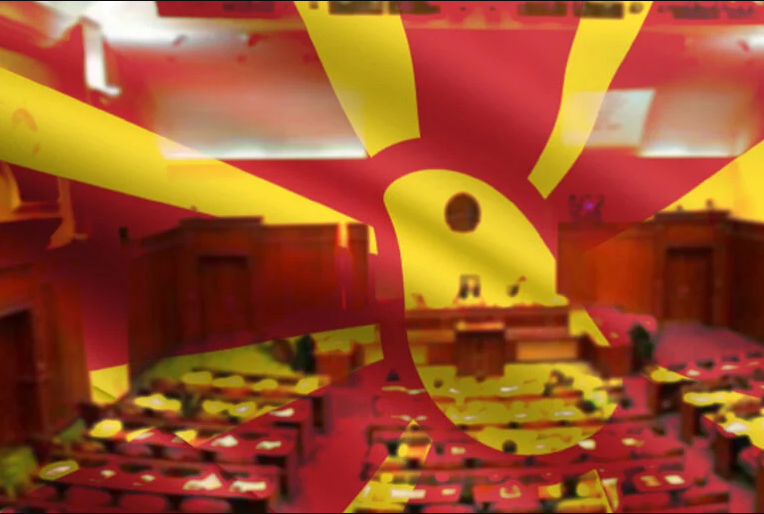 Собранието ја усвои Резолуцијата на ВМРО-ДПМНЕ
