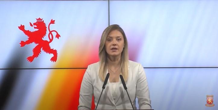 Митева: СДСМ го нуди најлошото за нашите општини