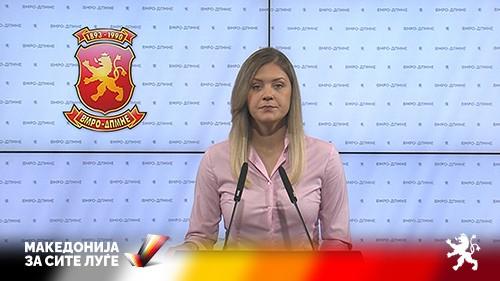 Митева: ВМРО-ДПМНЕ е подготвено да одговори на светски процеси, со законот за регулација на криптовалути ќе придонесеме кон граѓаните и кон економијата