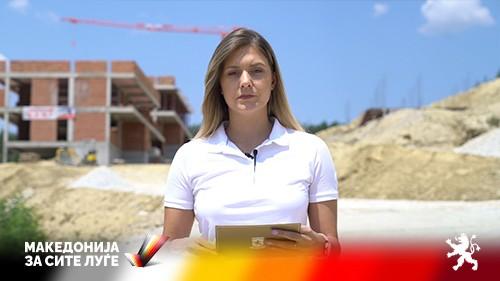 Митева: Шилегов со лажни и популистички ветувања во предизборието не ја врати Треска на скопјани, ја претвори во елитна населба