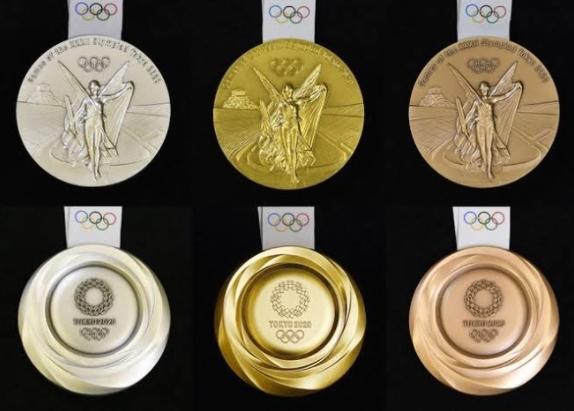 ОИ: Почна распределбата на медали во атлетика, првото одличје за Барега