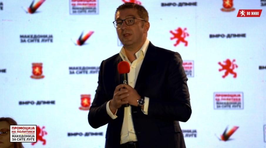 Мицкоски: Ќе презентираме како до плата од 750 евра и како ќе го формализираме тргувањето со крипто валути во полза и развој на Македонија
