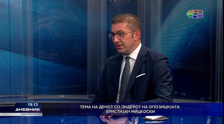 Мицкоски: Не знам дали ќе има словенечки предлог за напредок кон ЕУ, но знам дека треба да има македонска понуда, поточно да немаме толку сиромаштија, невработени, криминал