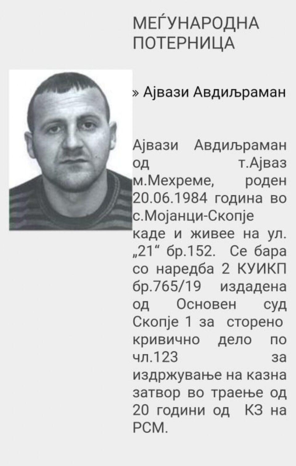 Фатен командант Тануша, бегалец осуден на 20 години затвор за убиство
