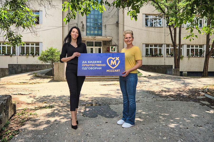 Mozzart со донација во Специјалниот завод Демир Капија